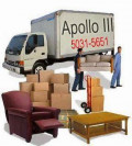 Apollo Mudanças Apollo Mudanças